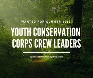 **EXPIRED** Request for Qualifications: CBYCC Crew Leaders
